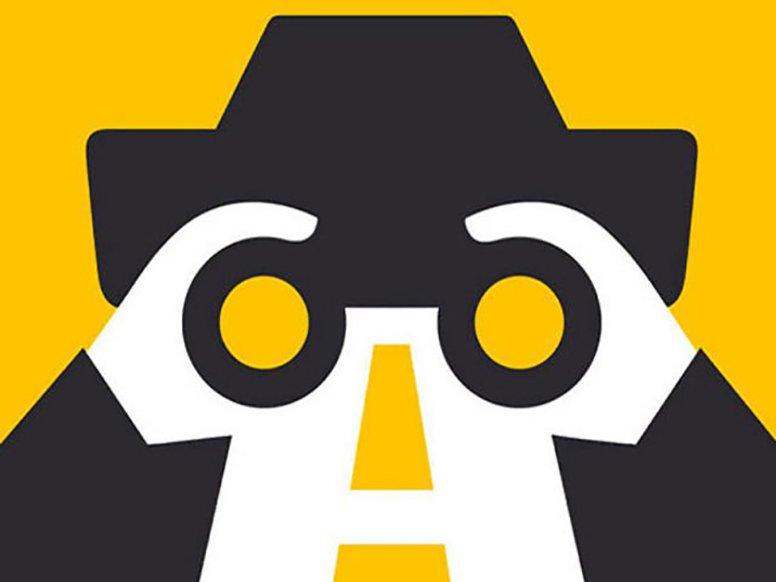 """Тест : Машина или Человек с биноклем ил Буква """"А"""""""