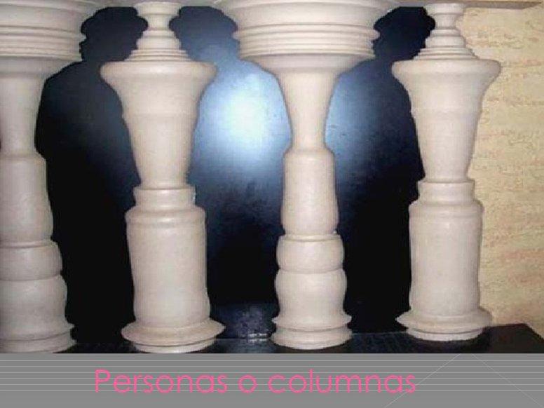 Колонны или Люди между колоннами